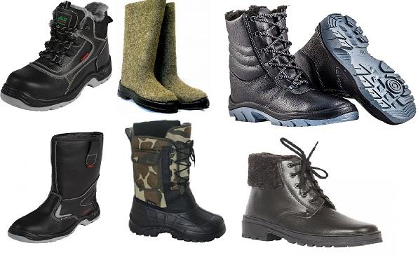 2120a84b1 Утепленная обувь. В данном разделе сайта представлена высококачественная рабочая  обувь зимняя.